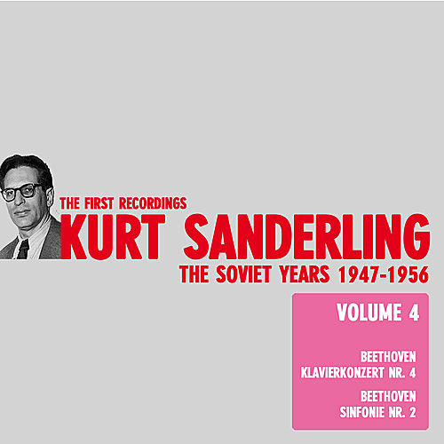 Kurt Sanderling - The Soviet Years, Vol. 4, Beethoven by Leningrad State Philharmonic Symphony Orchestra