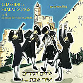 Chassidic & Shabat Songs, Vol. 4 by Various Artists