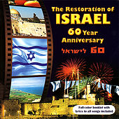 The Restoration of Israel - 60 Year Anniversary by Various Artists