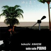 Solo Solo Piano by Takashi Kamide