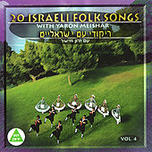20 Israeli Folk Dances by Various Artists