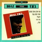 Boaz by Boaz Shar'abi