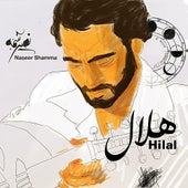 Hilal by Naseer Shamma