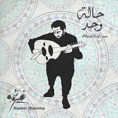 Meditation by Naseer Shamma