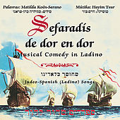 Sefaradis de Dor en Dor by Various Artists