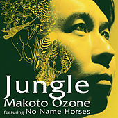 Jungle by Makoto Ozone
