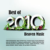 Heaven 2010 by Various Artists