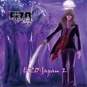 Eizo Japan 2 by Eizo Japan