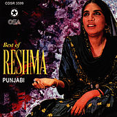 Best of Reshma by Reshma
