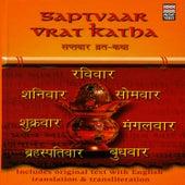 Saptvaar Vrat Katha by Rattan Mohan Sharma
