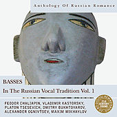 Anthology of Russian Romance: Basses in the Russian Vocal Tradition Vol. 1 by Various Artists