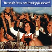Messianic Praise and Worship From Israel by Various Artists