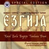 Ezgija by Various Artists