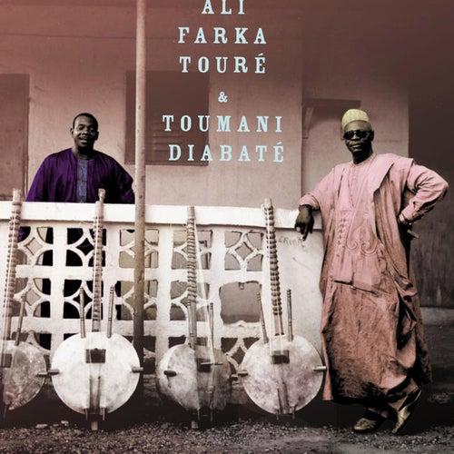 Ali & Toumani by Toumani Diabaté