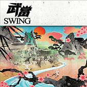 Wu Dang by Swing