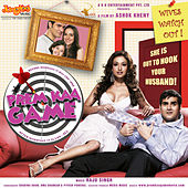Prem Kaa Game by Various Artists