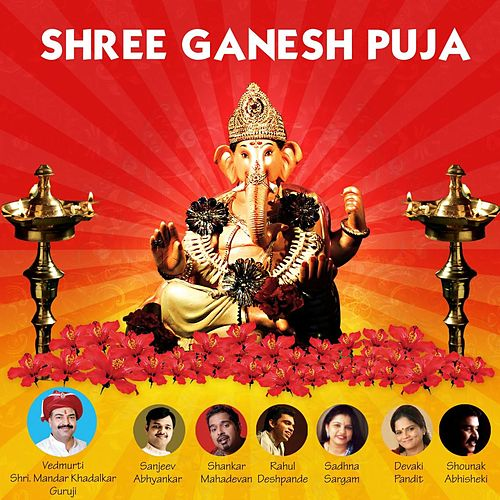 Shree Ganesh Puja by Various Artists