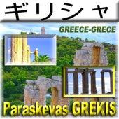 Greece-Grece by Paraskevas Grekis
