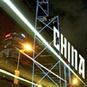 China by B Complex