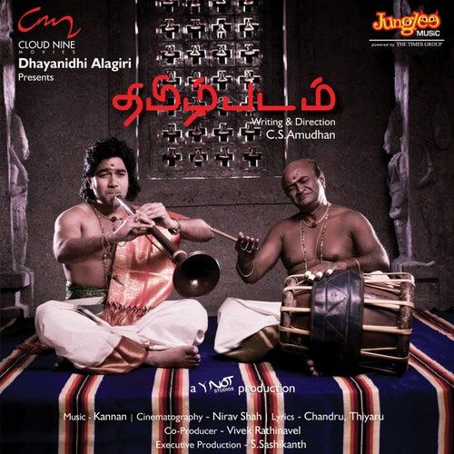 Tamil Padam by Kannan