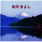 Kiyoshi Hikawa by Music Box Collection