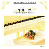 Ken Hirai Single Hit Collection by Music Box Collection