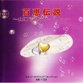 Momoe Densetsu Yamaguchi Momoe Story by Music Box Collection