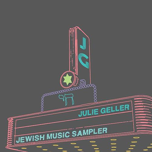 Jewish Music Sampler by Julie Geller