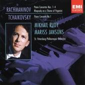 Rachmaninov: Piano Concertos etc. by Various Artists