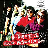 No One Knows About Persian Cats by Various Artists