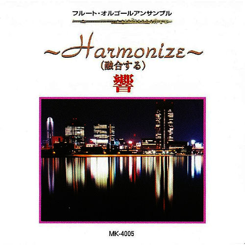 Hibiki Harmonize by Flute Musicbox Ensemble