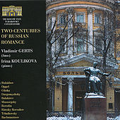 Two Centuries of Russian Romance by Vladimir Gerts