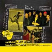 Leka@eka3 by Aziz Maraka