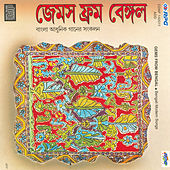 Gems From Bengal - Modern Songs by Various Artists