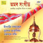 Amar Sangeet - Assamese Modern Songs by Various Artists
