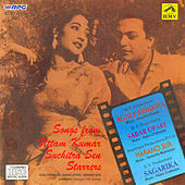 Agni Parikkha/Sabar Uparey/Harano Sur/Sagarika by Various Artists