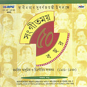 Sangeetmoy 50 Bachhar - 2 by Various Artists