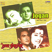 Jogan / Navbahar by Various Artists