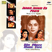 Janam Janam Ke Phere/Bin Fere Hum Tere by Various Artists