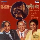 Songs To Remember-Mohd Rafi/Mukesh/Suman Kalyanpur by Various Artists