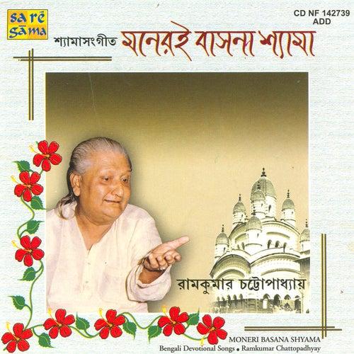 Moneri Basana Shyama by Ramkumar Chatterjee