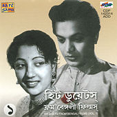 Hit Duets From Bengali Films Vol 1 by Various Artists