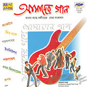 Amader Gaan ( Bengali Band Songs) by Various Artists