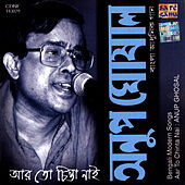Aar To Chinta Nai - Anup Ghosal by Anup Ghoshal