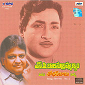 S.P. Balu Sings For Sobhan Babu - Vol 2 by Various Artists