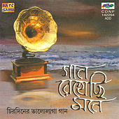 Gaan Rekhechhi Mone by Various Artists