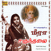 M S Subbulakshmi'S Meera / Shakunthalai by Various Artists