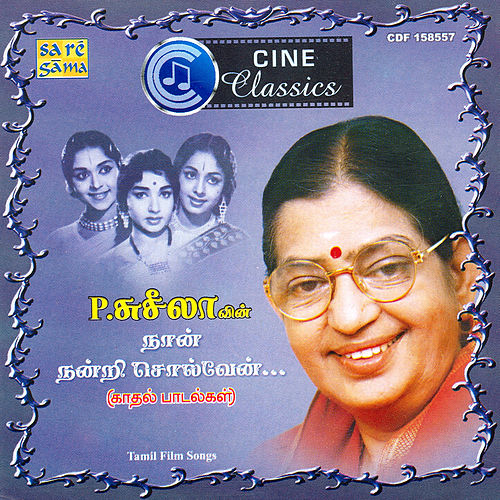 Cine Classics - Love Songs Of P Susheela by Various Artists