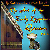 The Art of the Early Egyptian Qanun, Vol. 2 by George Dimitri Sawa