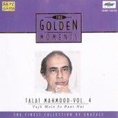 G.M. Talat Mahmood-Tujh Mein Jo Baat Hai - Vol-4 by Talat Mahmood